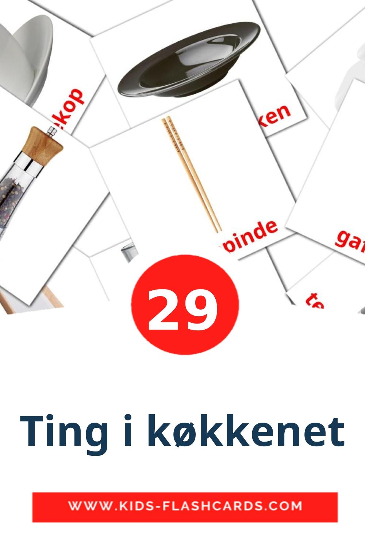 29 Ting i køkkenet Picture Cards for Kindergarden in dansk