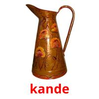 kande picture flashcards