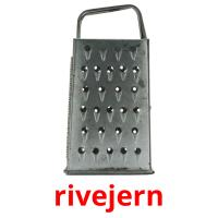 rivejern picture flashcards