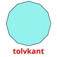 tolvkant picture flashcards