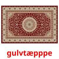 gulvtæpppe picture flashcards