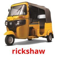 rickshaw picture flashcards