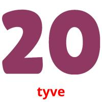 tyve picture flashcards