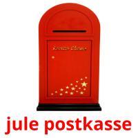 jule postkasse picture flashcards