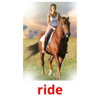 ride picture flashcards