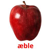 æble picture flashcards