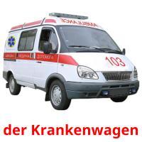 der Krankenwagen picture flashcards