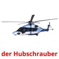 der Hubschrauber picture flashcards