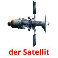 der Satellit picture flashcards