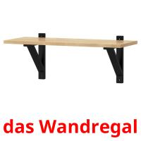 das Wandregal picture flashcards
