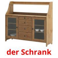 der Schrank picture flashcards