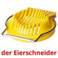 der Eierschneider picture flashcards