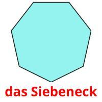 das Siebeneck picture flashcards