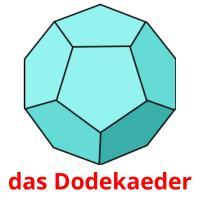 das Dodekaeder picture flashcards