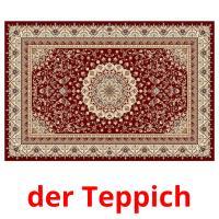 der Teppich picture flashcards