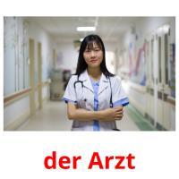 der Arzt picture flashcards