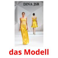das Modell picture flashcards