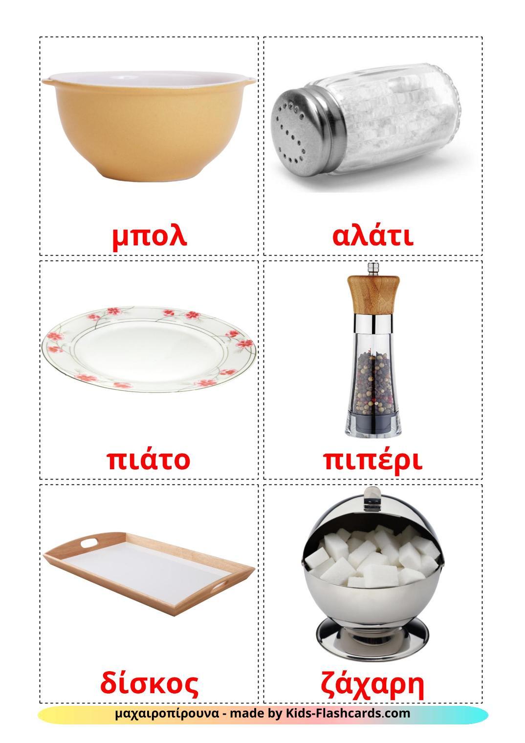 Crockery and cutlery - 29 Free Printable greek Flashcards