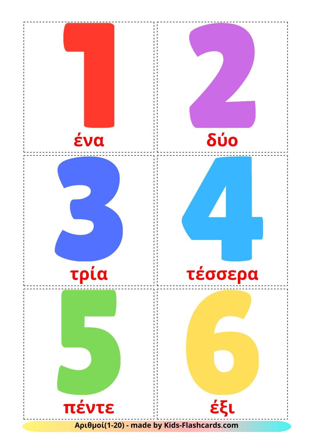 Numbers (1-20) - 20 Free Printable greek Flashcards