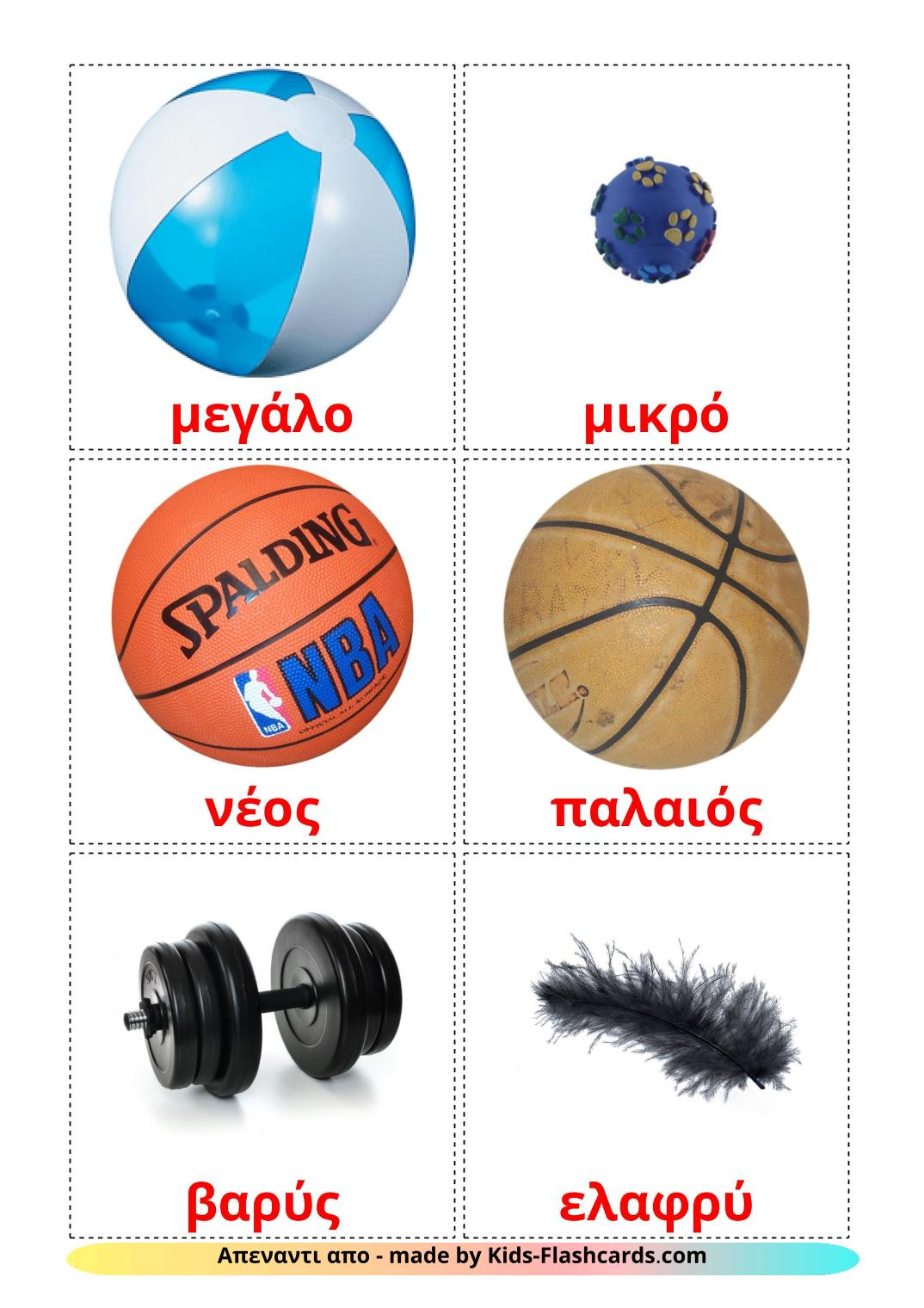 Opposites - 74 Free Printable greek Flashcards