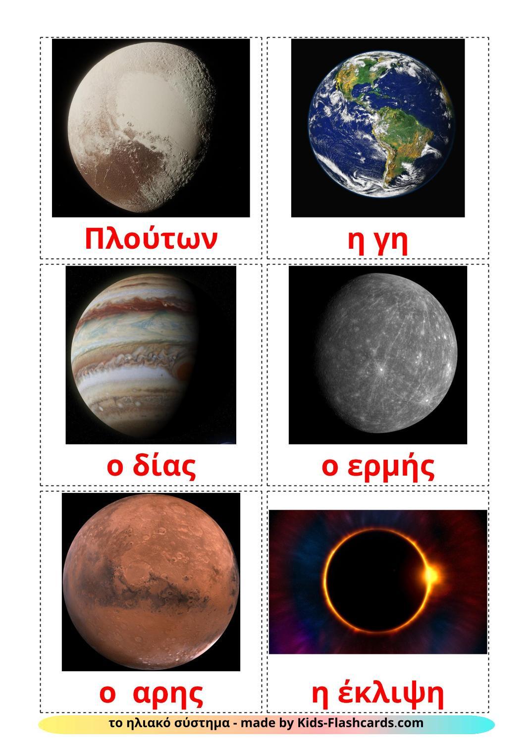 Solar System - 20 Free Printable greek Flashcards