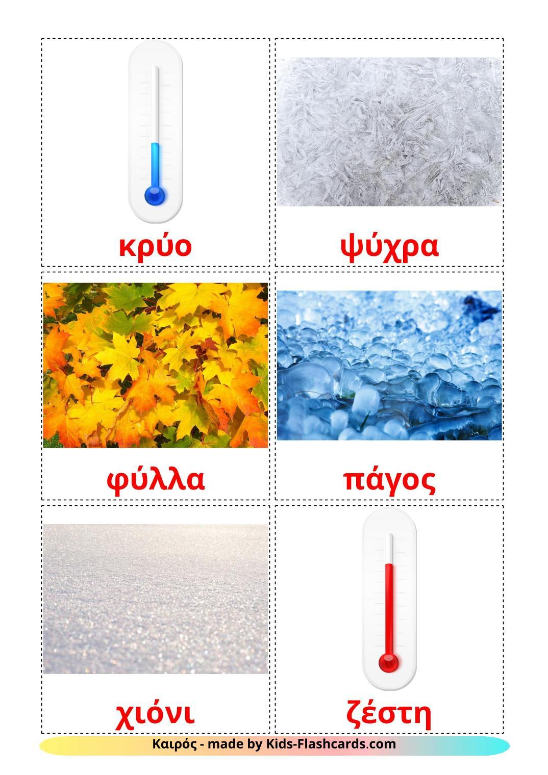 Weather - 31 Free Printable greek Flashcards
