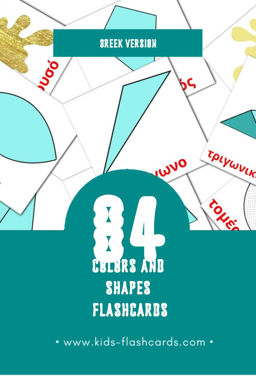 Visual Χρώματα και σχήματα Flashcards for Toddlers (12 cards in Greek)