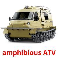 amphibious ATV picture flashcards