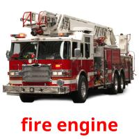 fire engine picture flashcards
