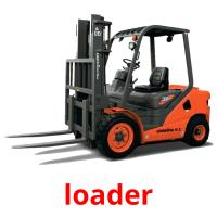 loader picture flashcards