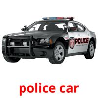 police car picture flashcards
