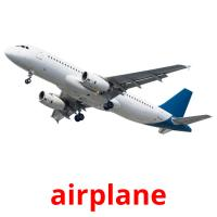 airplane picture flashcards