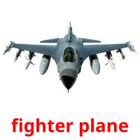 fighter plane picture flashcards