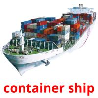 сontainer ship picture flashcards