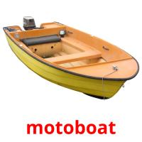 motoboat picture flashcards