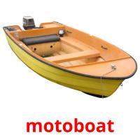 motoboat picture flashcards