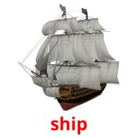 ship picture flashcards