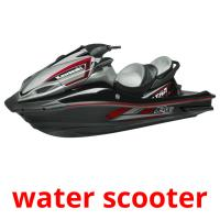 water scooter picture flashcards