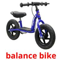 balance bike picture flashcards