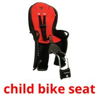 child bike seat picture flashcards