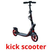 kick scooter picture flashcards