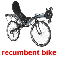 recumbent bike picture flashcards