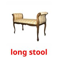 long stool picture flashcards