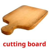 cutting board picture flashcards