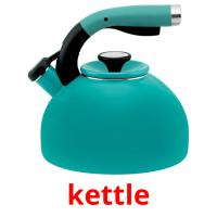 kettle picture flashcards