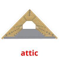 attic picture flashcards