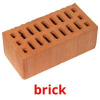 brick picture flashcards