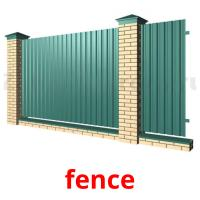 fence picture flashcards