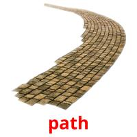 path picture flashcards