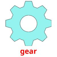 gear picture flashcards